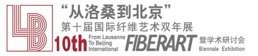 10th-fiber-art-forum